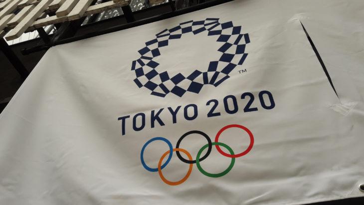 Tokyo Olympics Officials Still Focused On Hosting Postponed Games
