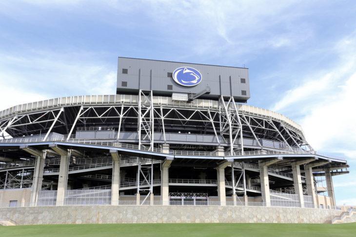 Penn State Football: Beaver Stadium Set For Full Capacity In 2021